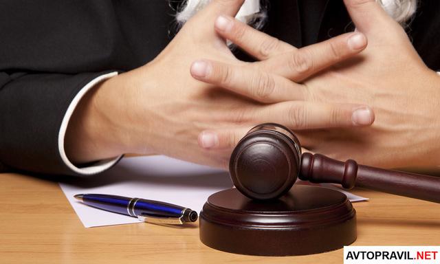 Как избежать наказания, если скрылся с места ДТП - законные способы