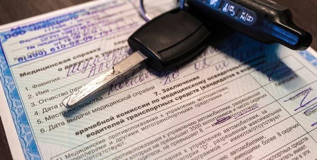 Водительские права категории