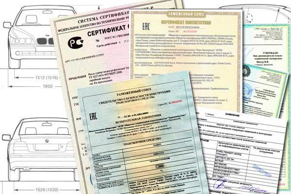 Регистрация самодельного прицепа в ГИБДД: можно ли и как поставить на учет?