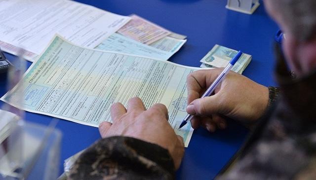 Документы для составления договора страхования жизни: условия, образец бланка, требования к заявителю