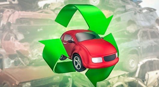 Можно ли восстановить регистрацию и поставить на учет утилизированное авто?