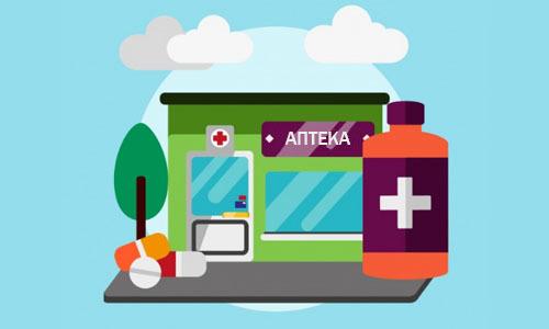 Бесплатное лекарственное обеспечение - кому положены лекарства и какие именно
