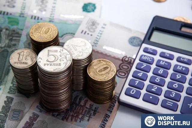 Оплата больничного внешнему совместителю в 2020 - расчет и порядок, сроки