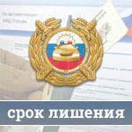 Амнистия и УДО для лишенных водительского удостоверения в 2020 году: будет ли, условия и сроки