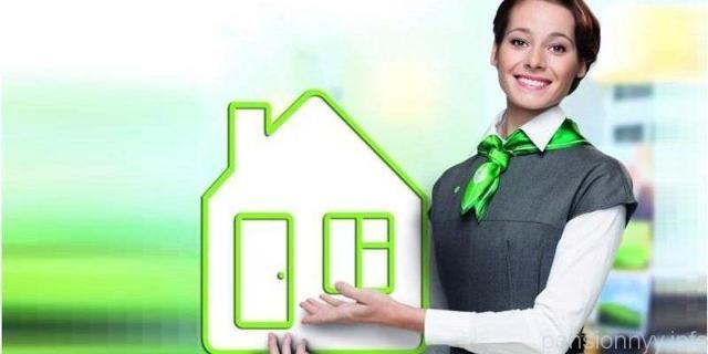 Можно ли и как использовать материнский капитал на погашение ипотеки
