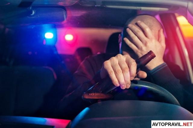 Порядок и особенности получения выплат по ОСАГО с пьяного виновника ДТП