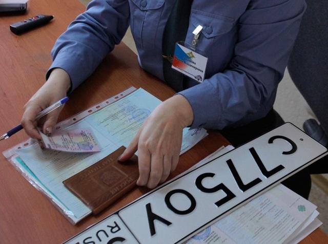 Регистрация авто в другом регионе: как поставить на учет авто в другом городе?