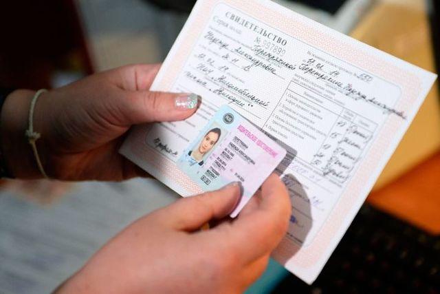 Новый закон о замене водительских прав в 2020 году: поправки и изменения в законе
