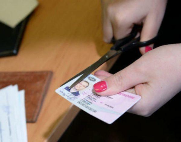 Можно ли избежать лишения водительских прав и как это сделать?