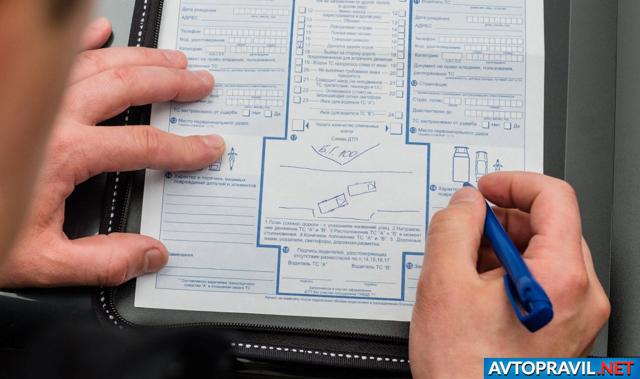 Схема ДТП - порядок и правила составления и оформления, бланк и образец