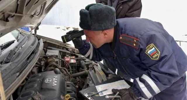 Документы для постановки автомобиля на учет: что нужно для оформления авто в ГИБДД?