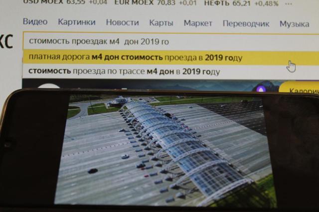Платные дороги в России в 2020 году - список дорог, стоимость, как оплатить