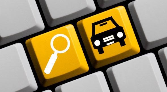 Штрафстоянка: как узнать где машина и как проверить эвакуировали авто или нет