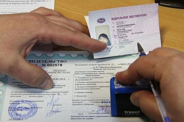 Госпошлина за выдачу или замену водительских прав в 2020 году: какой размер и сколько стоит, срок действия