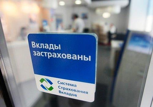 Застрахованы ли деньги на банковской карте Агентством по страхованию вкладов?
