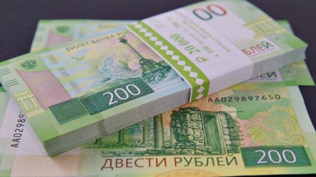 Субсидирование ипотечной ставки - программы, условия и требования