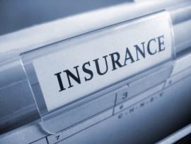 Органы, осуществляющие обязательное социальное страхование