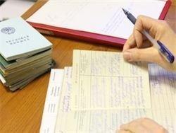 Порядок и условия назначения досрочных пенсий для работающих по горячей сетке