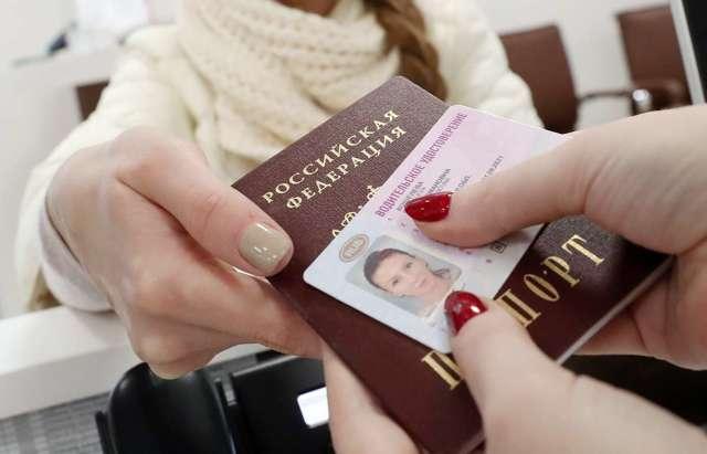 Что нужно для возврата водительских прав после лишения - перечень документов