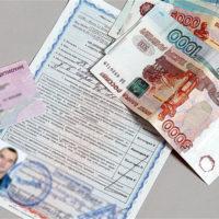 Продление водительского удостоверения: как и где продлить, необходимые документы