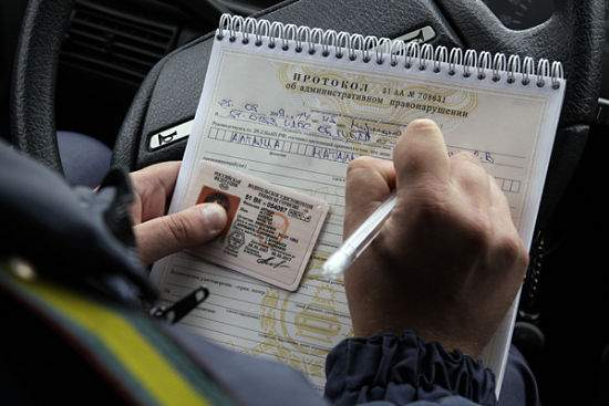 Заявление об утере водительского удостоверения после лишения: бланк и образец заполнения