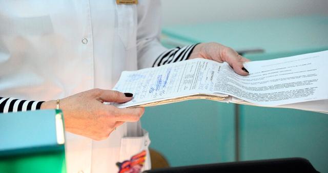 Прикрепление к поликлинике по месту жительства - как это сделать и зачем это нужно?
