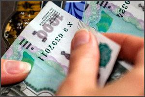 Как вернуть деньги за излишне или дважды оплаченный штраф ГИБДД, заявление на возврат