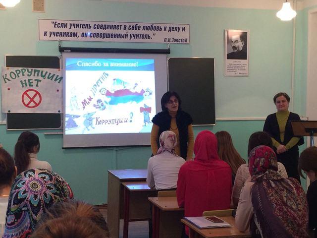 Проблема коррупции в системе ОМС России и пути ее решения