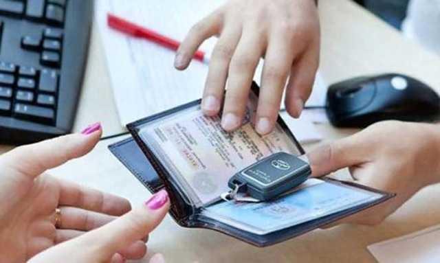 Лишение водительских прав за неуплату кредита: условия, закон, сроки