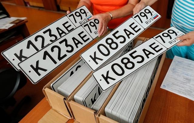 Зеркальные номера на машину - сколько стоят, как и где купить