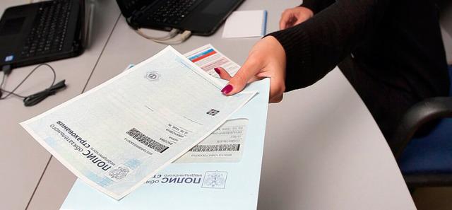 Где и как получить полис ОМС на ребенка в 2020 г.: особенности оформления, необходимые документы