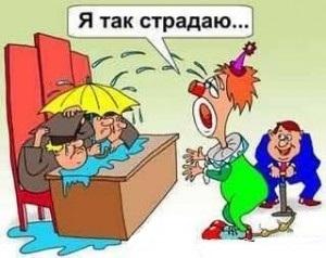 Возмещение материального ущерба согласно ГК РФ: процедура, определение суммы