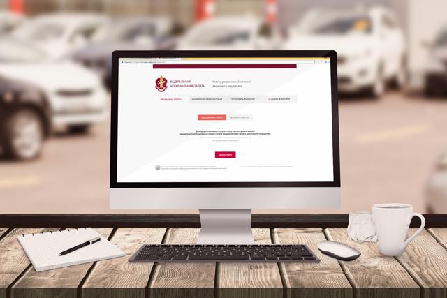 Признание добросовестным приобретателем автомобиля - судебная практика, заявление