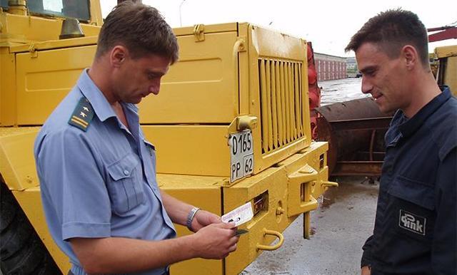 Какие органы занимаются регистрацией автомототранспорта, спецтехники и водного транспорта