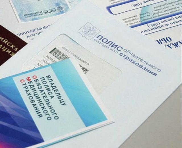 Доверенность на получение полиса ОМС: образец, как составить и заверить