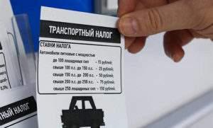 Транспортный налог на электромобиль в РФ - величина, особенности, отмена налога