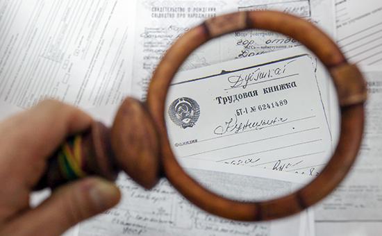 Как можно узнать размер пенсии с помощью Личного кабинета ПФР?