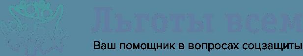Механизм конвертации пенсионных прав, приобретенных до пенсионной реформы