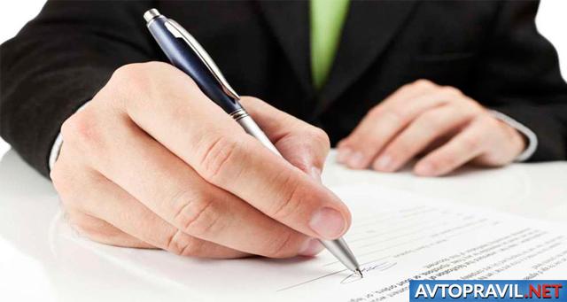 Расписка об отсутствии претензий после ДТП - бланк и образец, как составить