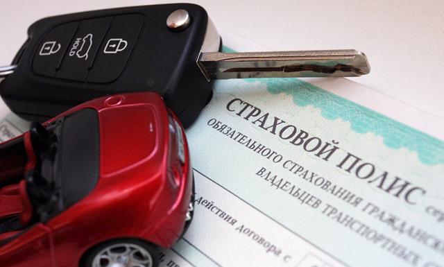 Авто-комби страхование - что это, особенности, объект страхования