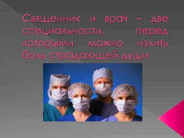 Способы и виды контроля за расходами на здравоохранение в России и за рубежом