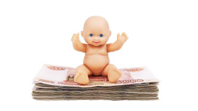Детское пособие в 2020 году -размер, индексация, последние изменения, таблица