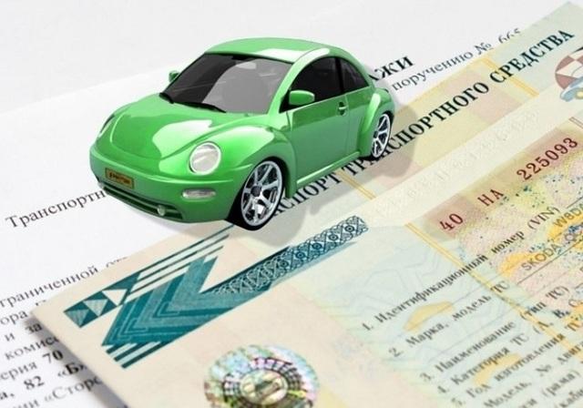 Регистрация автомобиля без документов (ПТС и СТС): как легализовать авто?