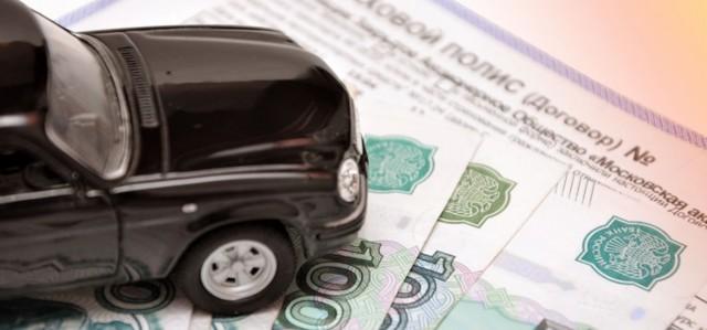 УТС по КАСКО: особенности выплаты утраты товарной стоимости
