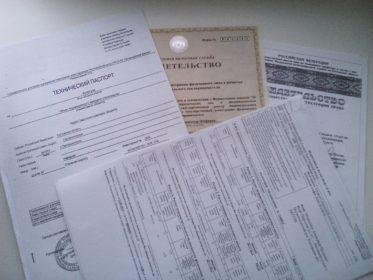 Снятие автомобиля с учета без документов и номеров - что для этого нужно