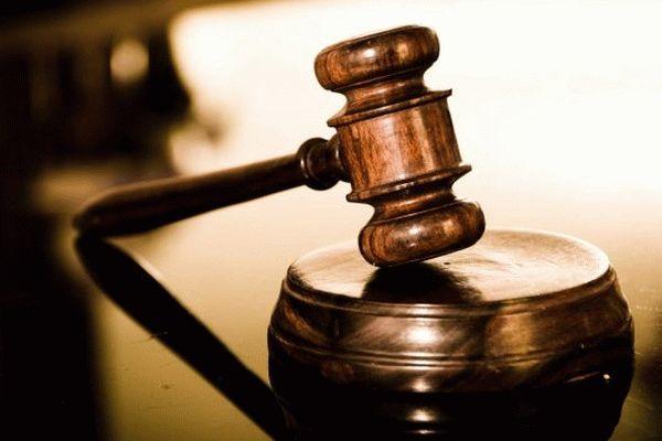 Судебная практика по КАСКО — обзор решений Верховного суда