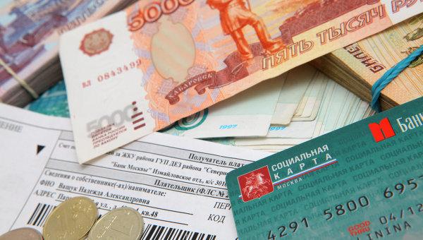 Оформление государственной социальной пенсии: порядок, правила, документы