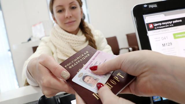 Получение водительских прав через Госуслуги: как записаться и подать заявку на получение