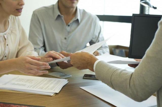 Субъекты обязательного пенсионного страхования: страхователь, страховщик, застрахованное лицо