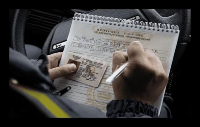 Как проверить штрафы ГИБДД по водительским правам, узнать задолженность по штрафам по ВУ